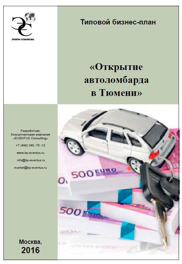 Авто в кредит в салонах краснодара